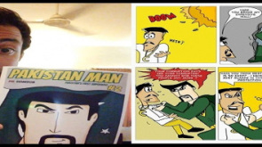 animation-pakistan